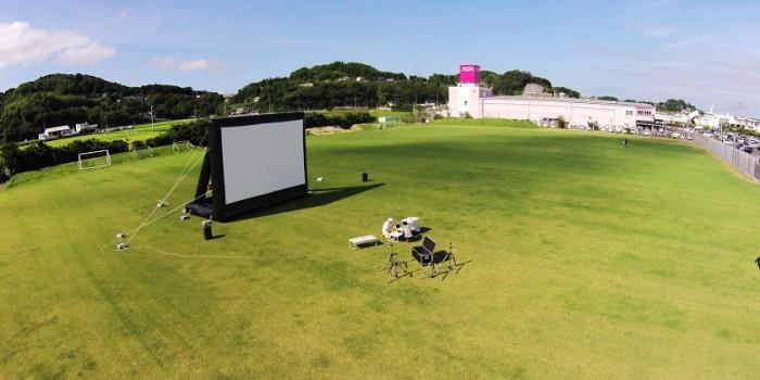 オープンエアシネマ「しまの映画館」!映画館のない壱岐島の野外映画館