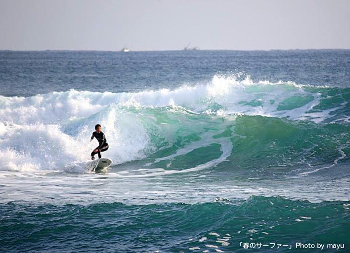 壱岐「春のサーファー」mayu