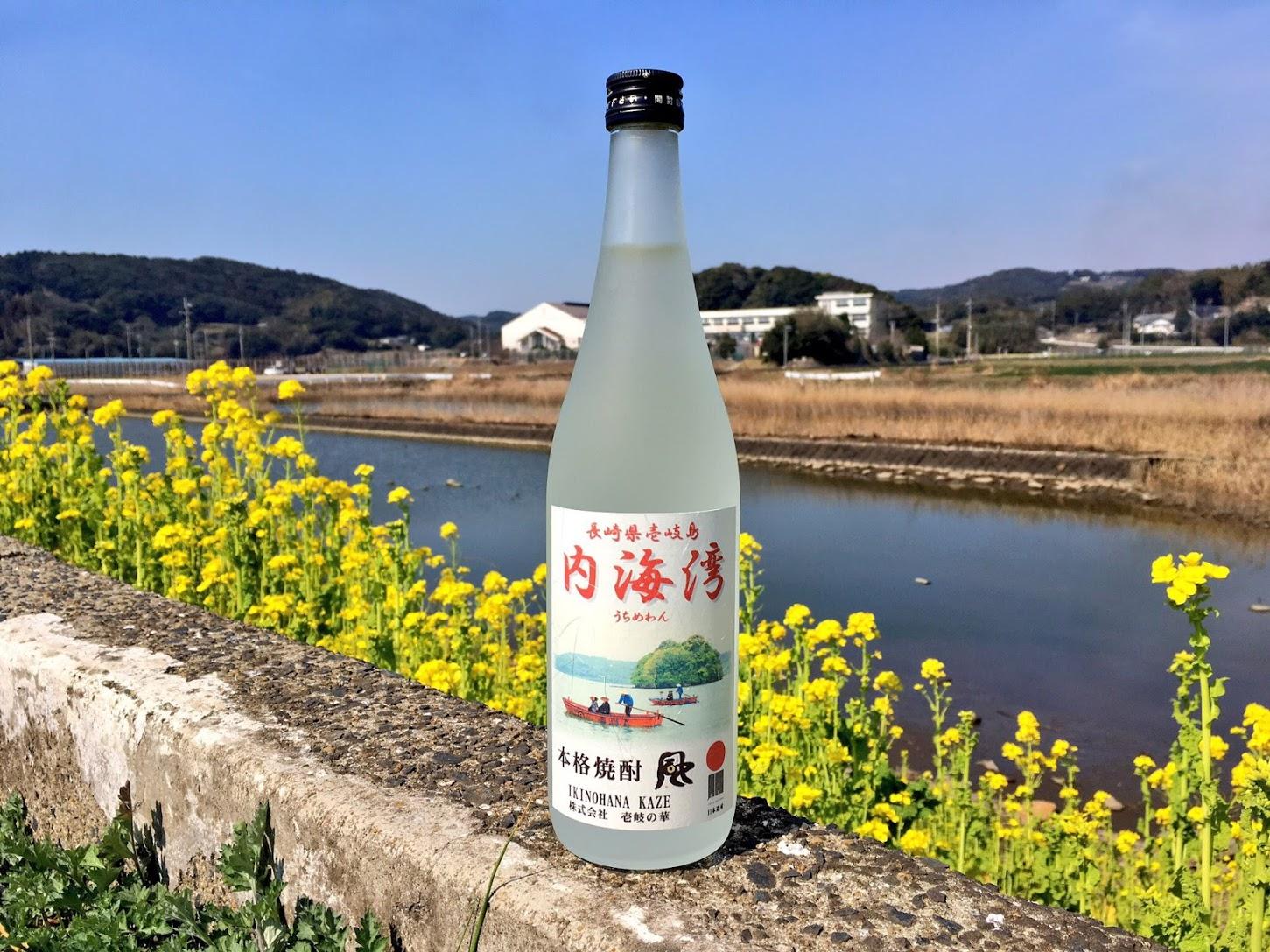 壱岐焼酎日本遺産内海湾(うちめわん)